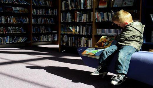 速読できなくても最低1日1冊は読めるおすすめの読書方法