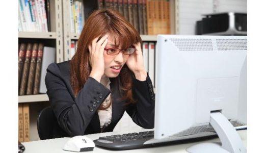 なぜブログを書くのか?その目的とは?