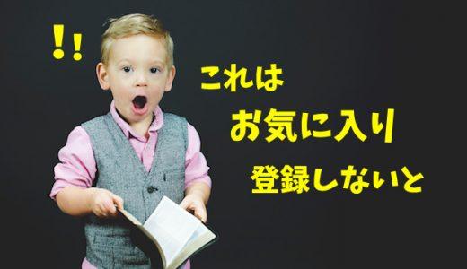 【決定版】超王道のコンテンツライティング方法を徹底解説!