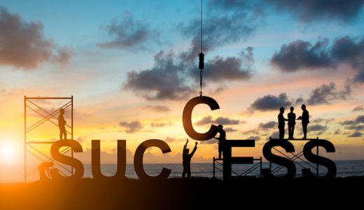 ひとり起業で成功した人に共通する3つの要素