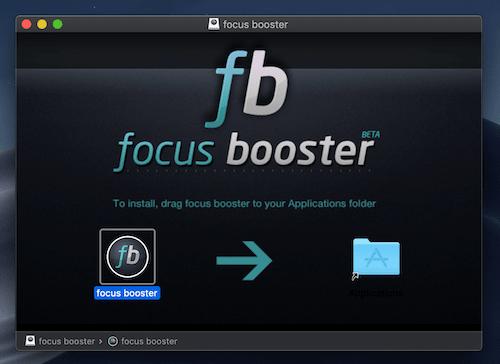 focusboosterのインストール画面(Mac)