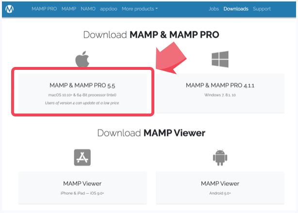 MAMPのmacバージョンをダウンロード