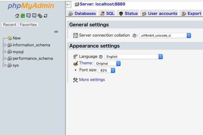 MAMPのデータベースの作成画面